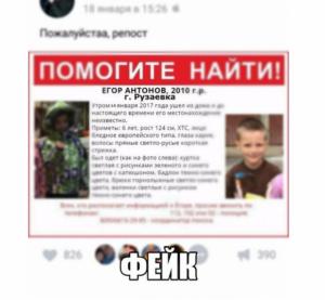 Snimok-ekrana-203-640x591