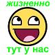 Призвать к ответу чиновнико... - последнее сообщение от neverslava