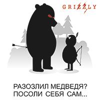 Фотография Grizzly
