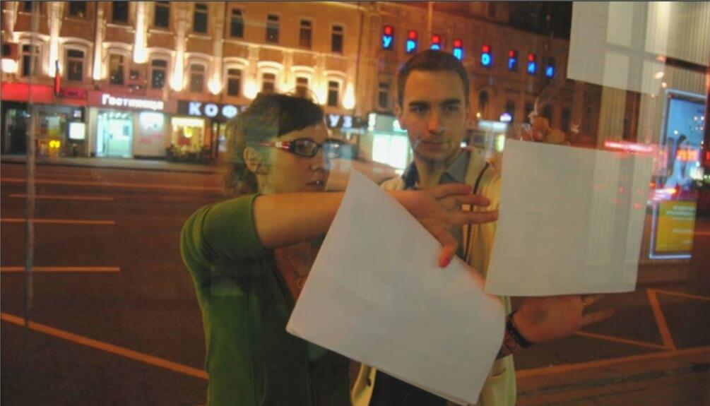 Поиск пропавших детей Москва
