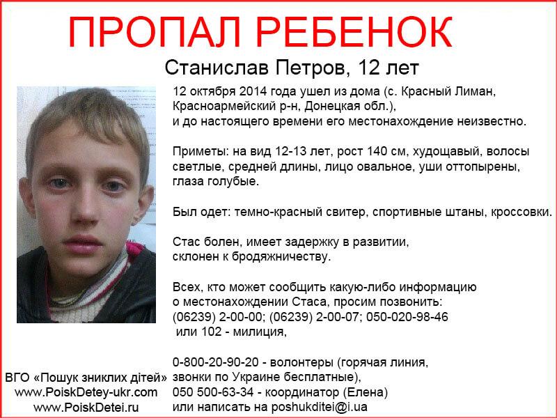 Станислав Петров (12)