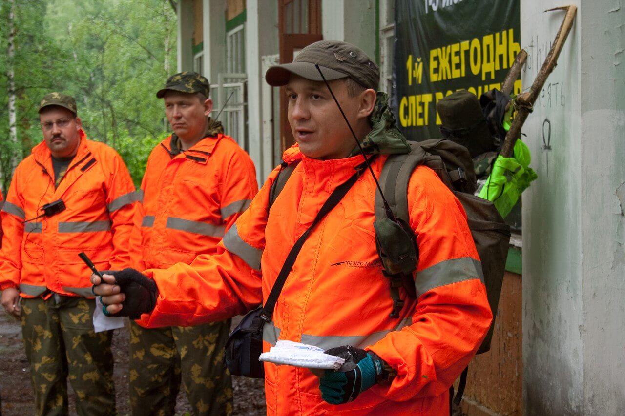 Слет в Ярославской области