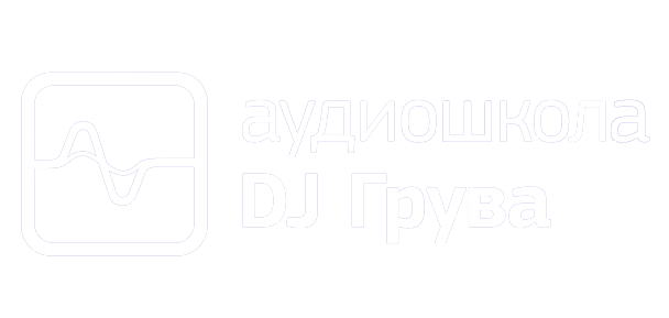 http://audioschool.ru/