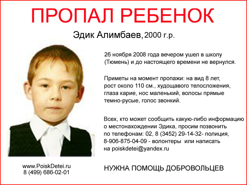 Алимбаев
