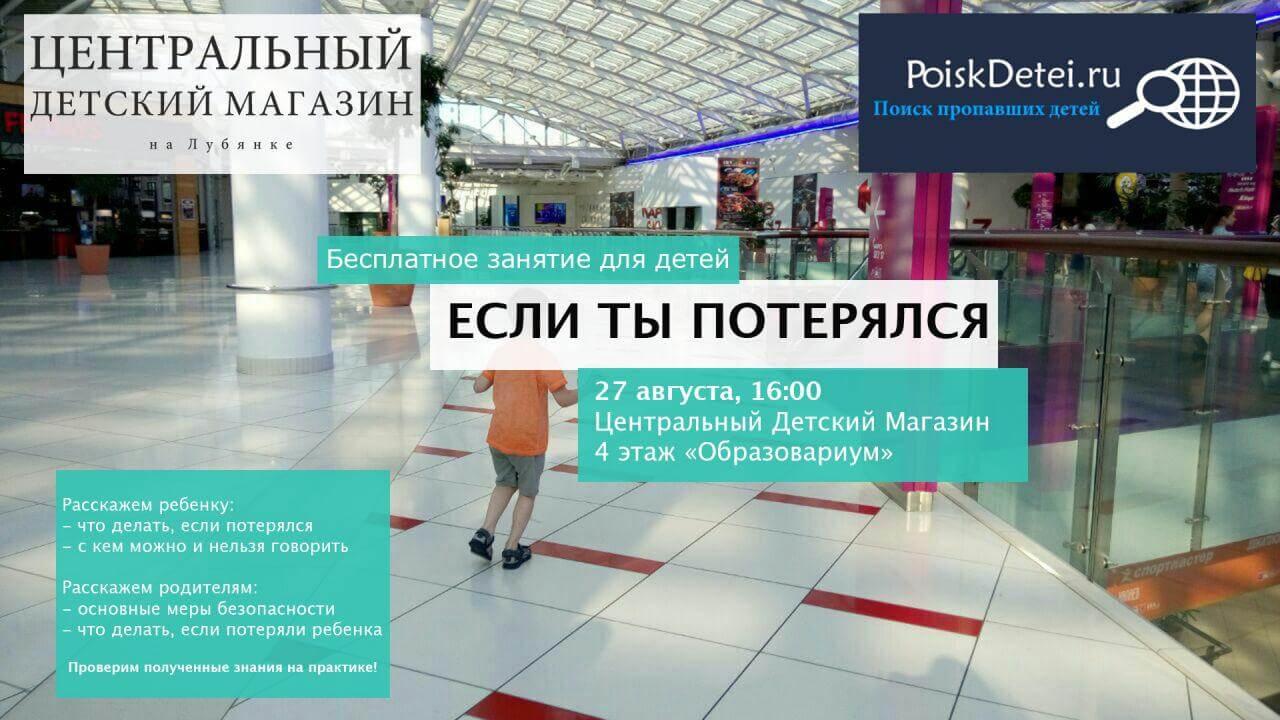 photo_2016-08-22_15-50-22